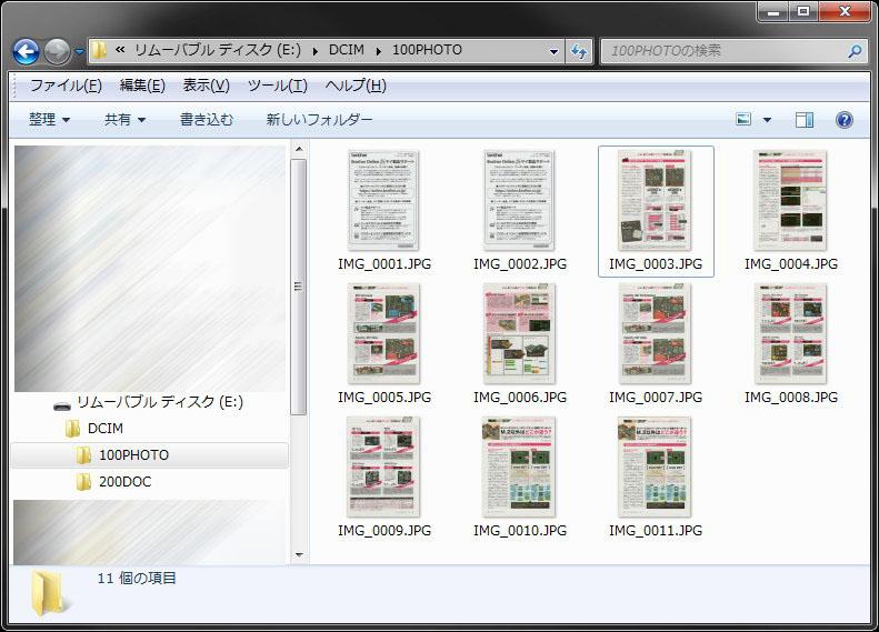 MDS-820Wで使ったSDメモリーカードをPC上で開いてみた。ら、DCIMフォルダがあったりして、デジカメで使ったSDメモリーカードのフォルダ階層と同じような……。