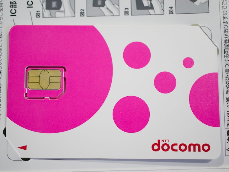 切り離す前の楽天ブロードバンドのSIMカード。外見上はドコモのSIMカードとして提供される