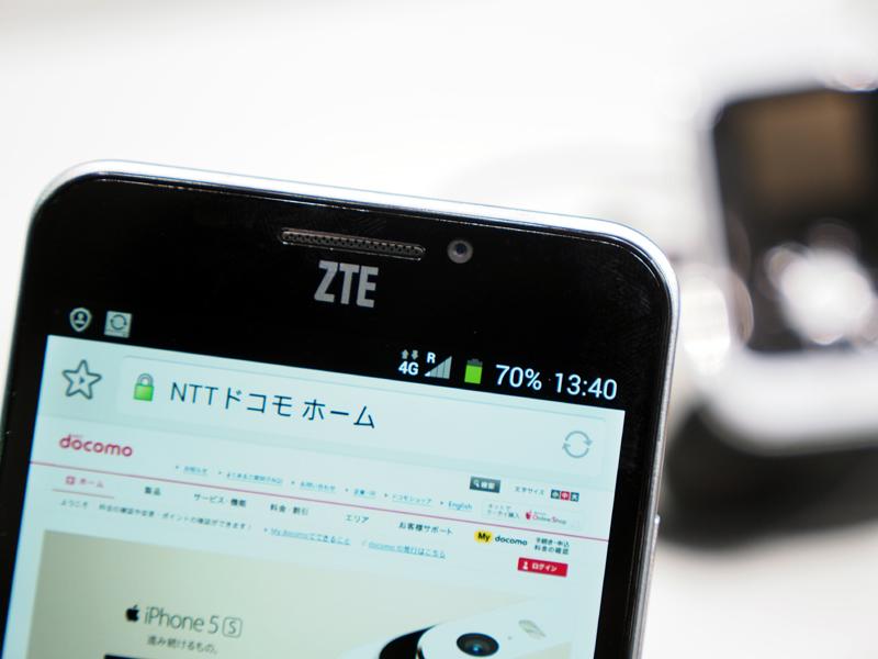 ZTE製のスマートフォンも、ドコモのSIMカードでTD-LTEに接続できていた