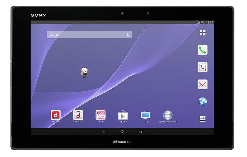 「Xperia Z2 Tablet SO-05F」