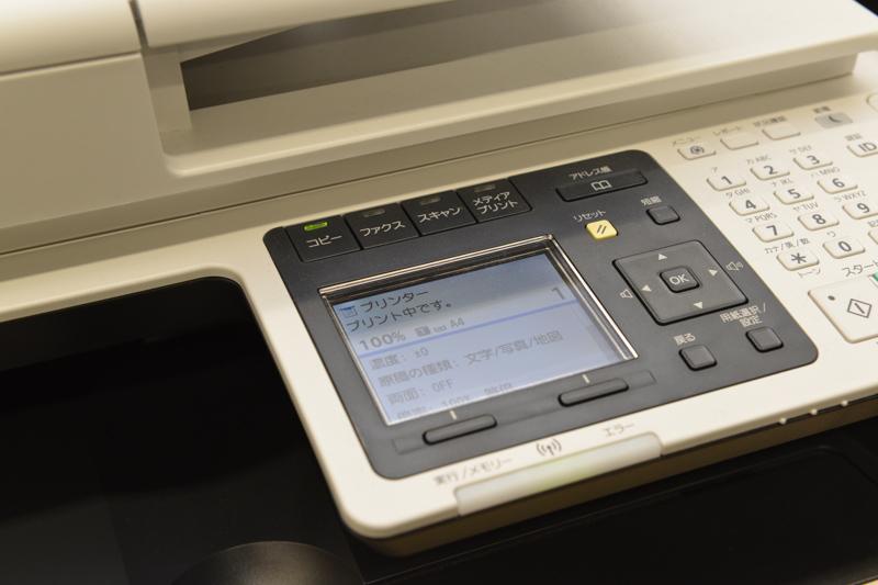 プリンターにデータが転送され印刷が開始された