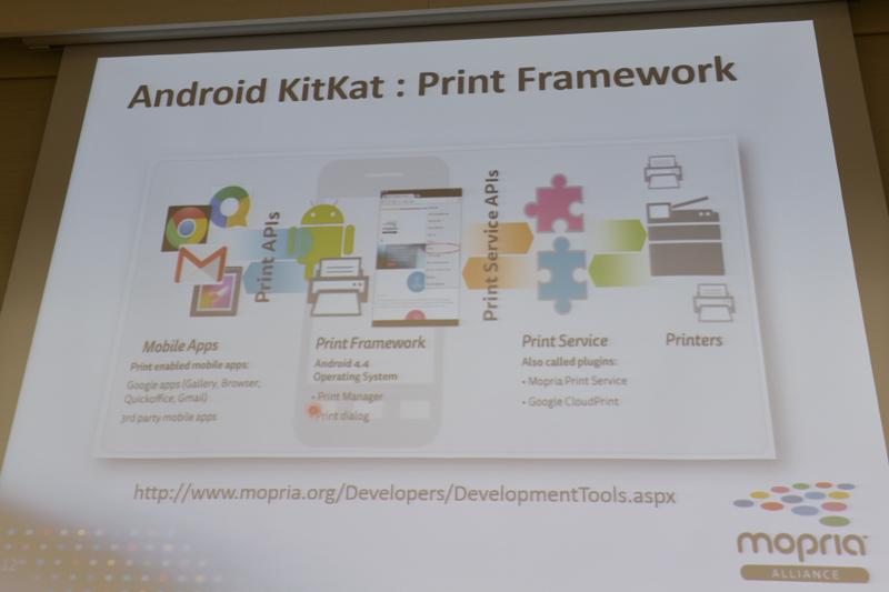 Android 4.4(KitKat)における印刷関連の機能。PrintService APIが公開されている