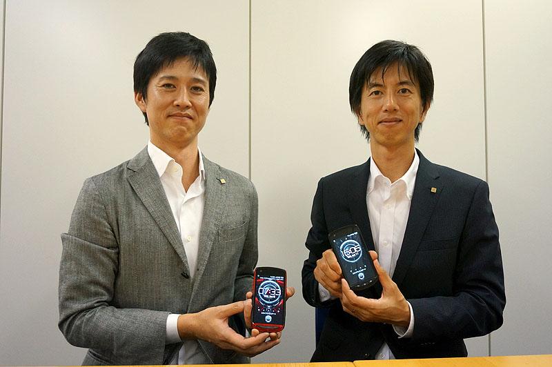 デザイン担当の播磨氏(左)と商品企画担当の辻岡氏(右)
