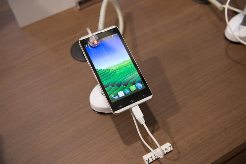 「FleaPhone CP-F03a」