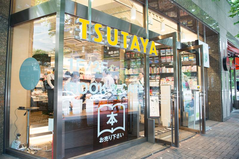 「TSUTAYA BOOK STORE 神谷町駅前店」