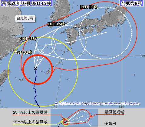 台風8号の進路予想図(気象庁報道資料より、7月8日15時発表)