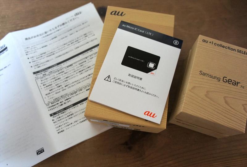SIMカードが装着されていない状態で端末が届く。MNPでの回線切り替えの手順が記された紙も同梱されていた
