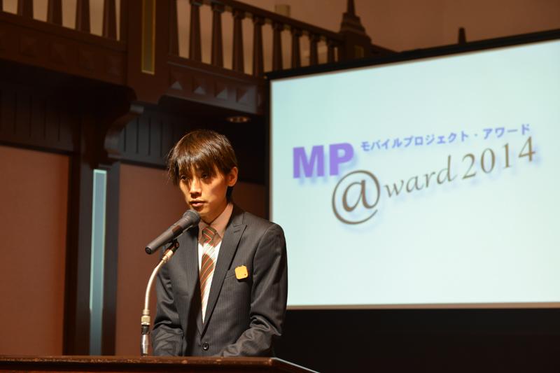 司会進行役は、アプリベンチャーの開発者という顔も持つニッポン放送 アナウンサー主任の吉田尚記氏