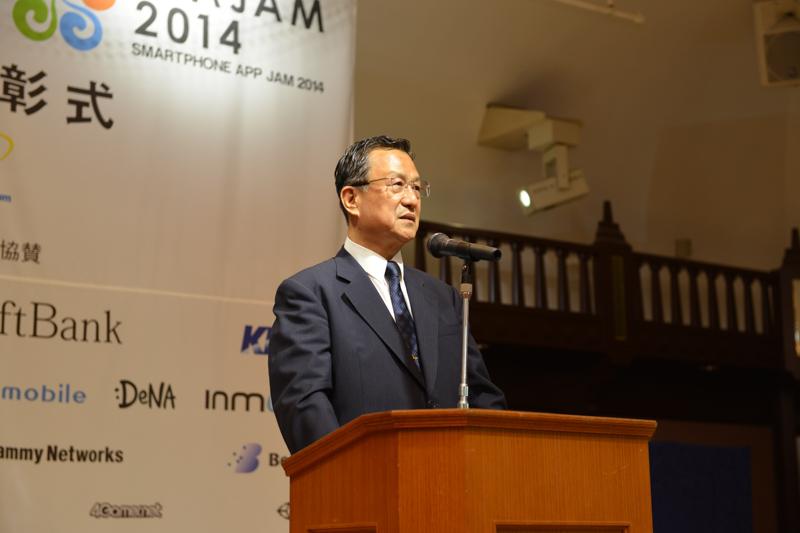 冒頭で挨拶を述べた「モバイルプロジェクト・アワード2014」審査委員長で、東京理科大学 教授の東邦仁虎氏