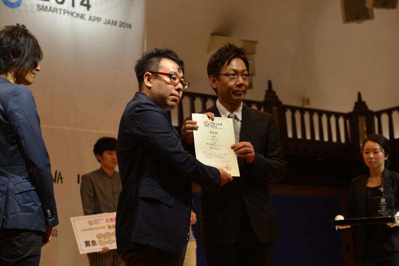 優秀賞で郷古拓実氏と柳田雄也氏が企画した「簡単!着せ替えネイルアプリ」