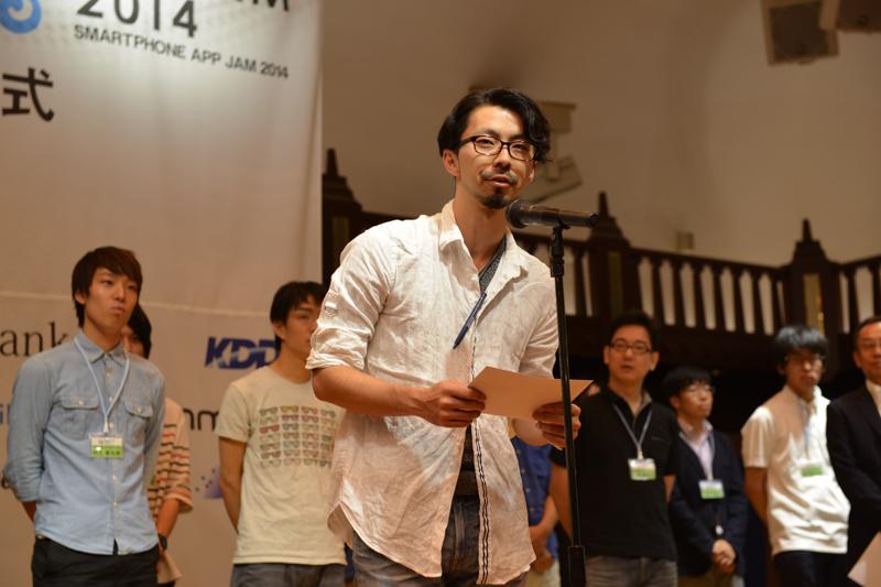 審査委員で優秀賞のプレゼンターとして登壇したコロプラの柳澤康弘氏。ハッカソンにも参加していた