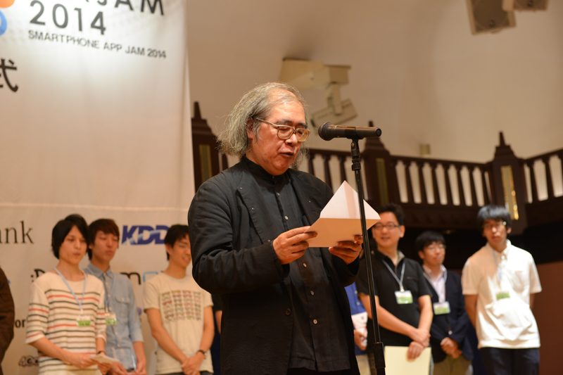 審査委員長で日本Androidの会 名誉会長の丸山不二夫氏から最優秀賞が発表された