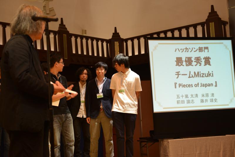 最優秀賞に発表されたチームMizuki