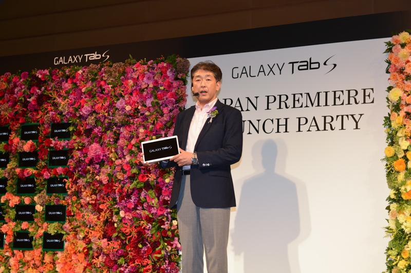 サムスン電子ジャパン 無線事業本部 営業Teamの荒井清和氏