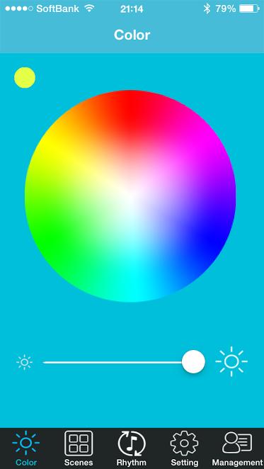アプリで調光する。インターフェイスは直感的でわかりやすい