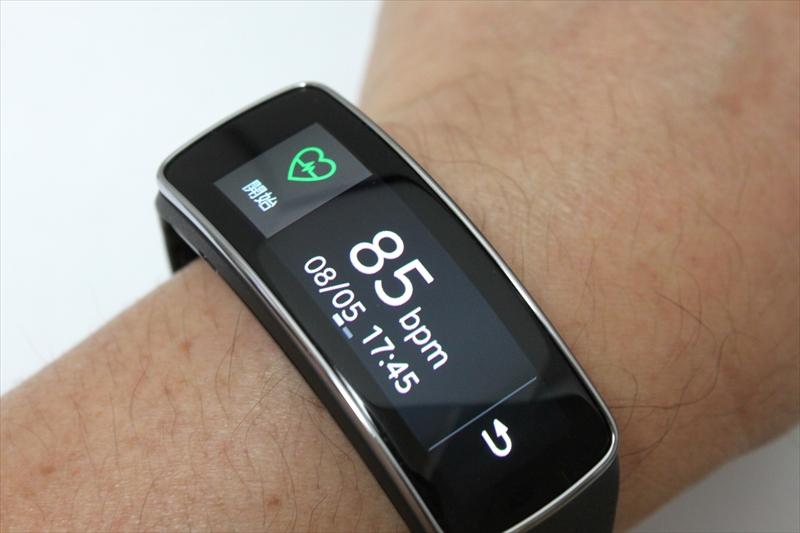 心拍数はワンタッチで測定可能。あまり活用していないが……