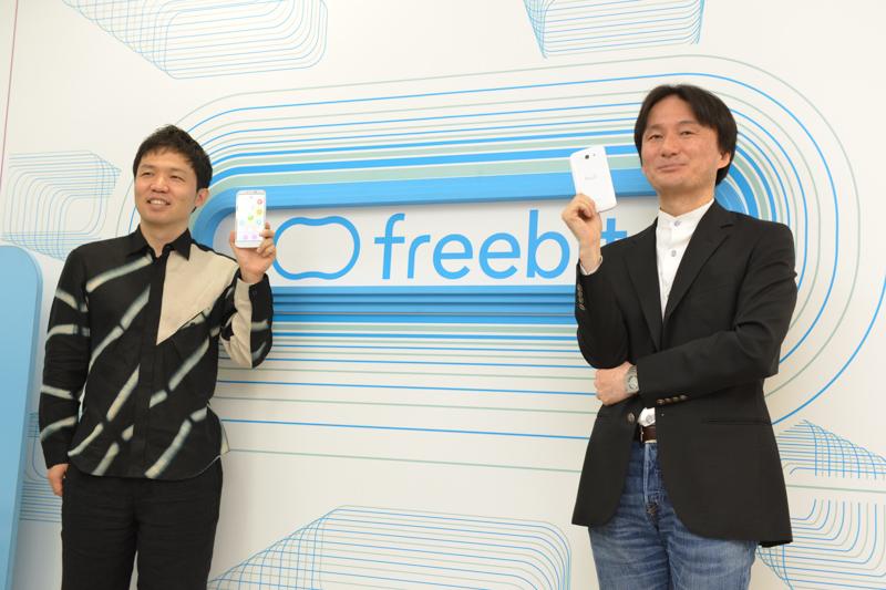 フリービット 代表取締役社長の石田宏樹氏(右)、デザインを担当した建築家の迫慶一郎氏(左)