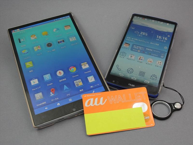 au WALLETカードの申し込みを機に、AQUOS PAD SHT22(左)にはauのメイン回線で使っているisai FL LGL24(右)と同じau IDを設定。両方で同じコンテンツやサービスが利用できる