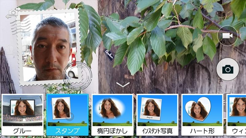 メイン&サブの2つのカメラで撮れる「デュアルカメラ」。自分撮り用のフレームを選べて、サイズや位置も調節可能
