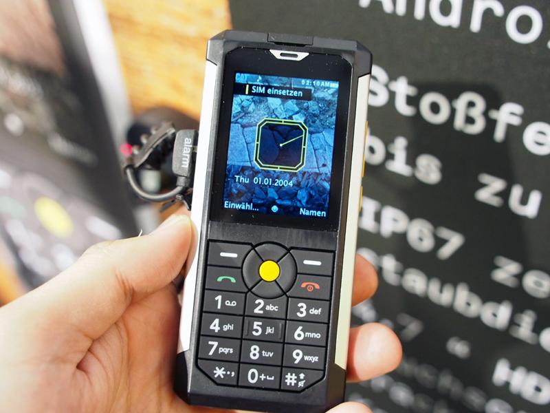 CESで発表された「B100」