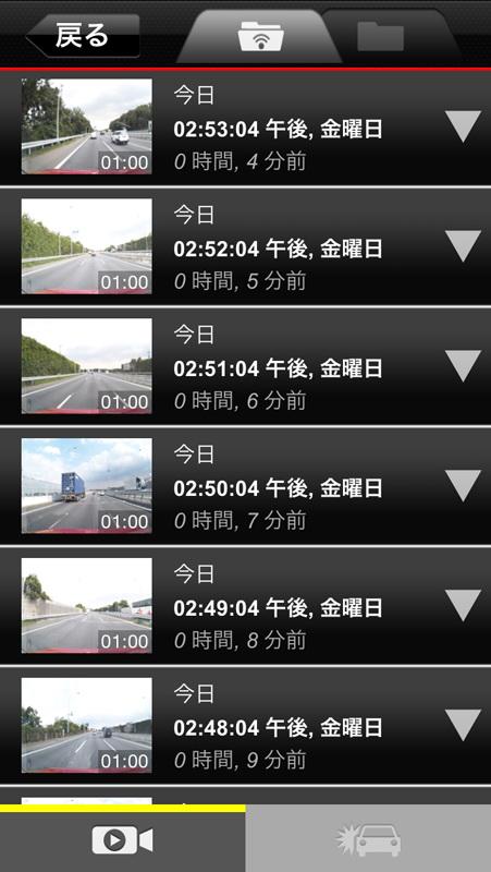 「DrivePro 200」の詳細な設定をスマートフォンから行うこともできます。また、「DrivePro 200」に録画されたファイルをスマートフォン上で再生することもできます。動画ファイルをスマートフォンに転送することも可能です。