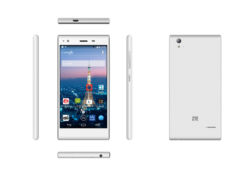 「ZTE Blade Vec 4G」ホワイト