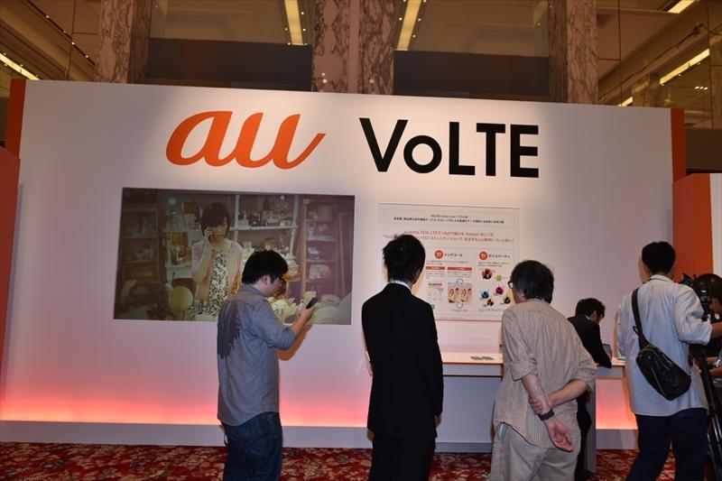 VoLTEの通話ではアイコンに「HD」のマークが付く