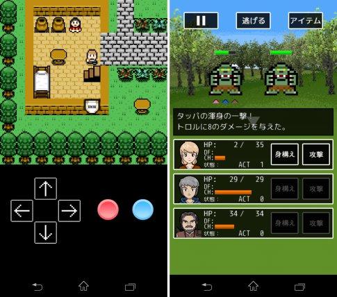 """ファミコン世代の人にはたまらないグラフィックだぜ 「<a class="""""""" href=""""https://androider.jp/official/app/0f0d64302f55b203/?ktw=141030"""">THE LABYRINTH RPG: クエスト RPG</a>」"""