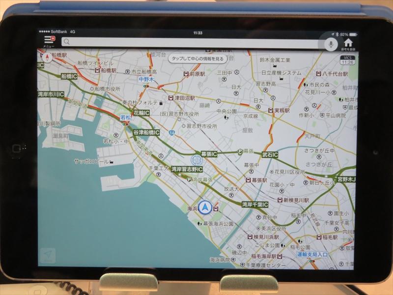 iPadでは地図表示が高精細に