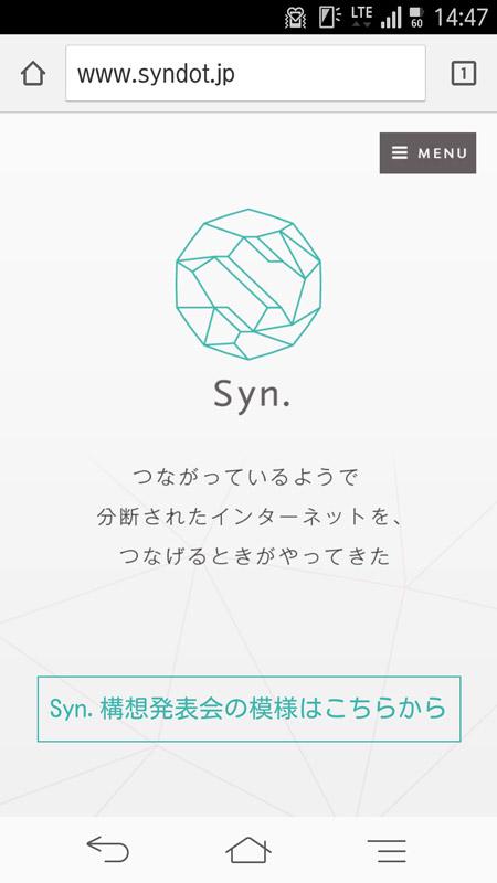「Syn.」のホームページ
