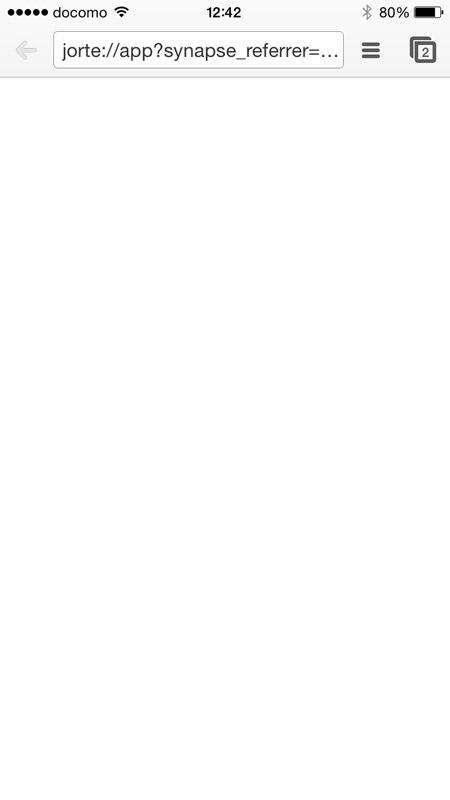 iPhone(Chrome)でジョルテなどのリンクを選ぶと真っ白のWebページに遷移してしまう(※この事象は現時点では解消されています)