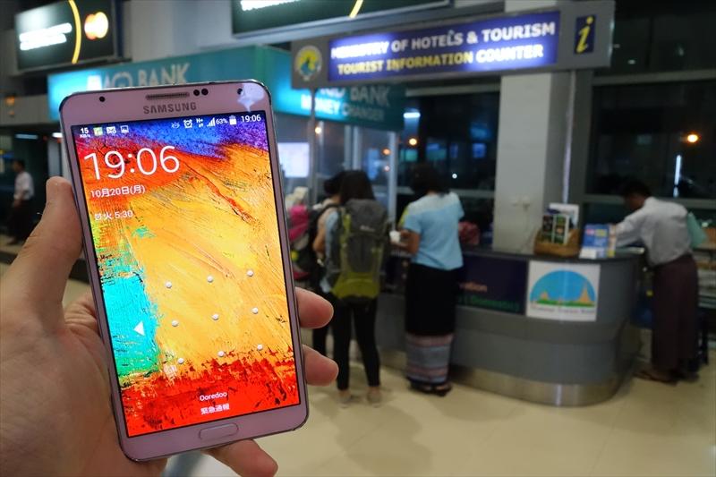ヤンゴン空港でOoredooのプリペイドSIMカードを購入