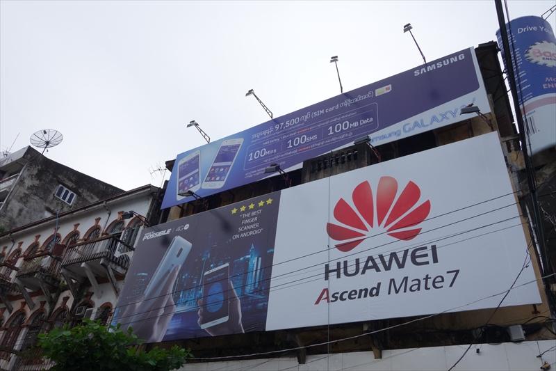 街中のHuawei広告