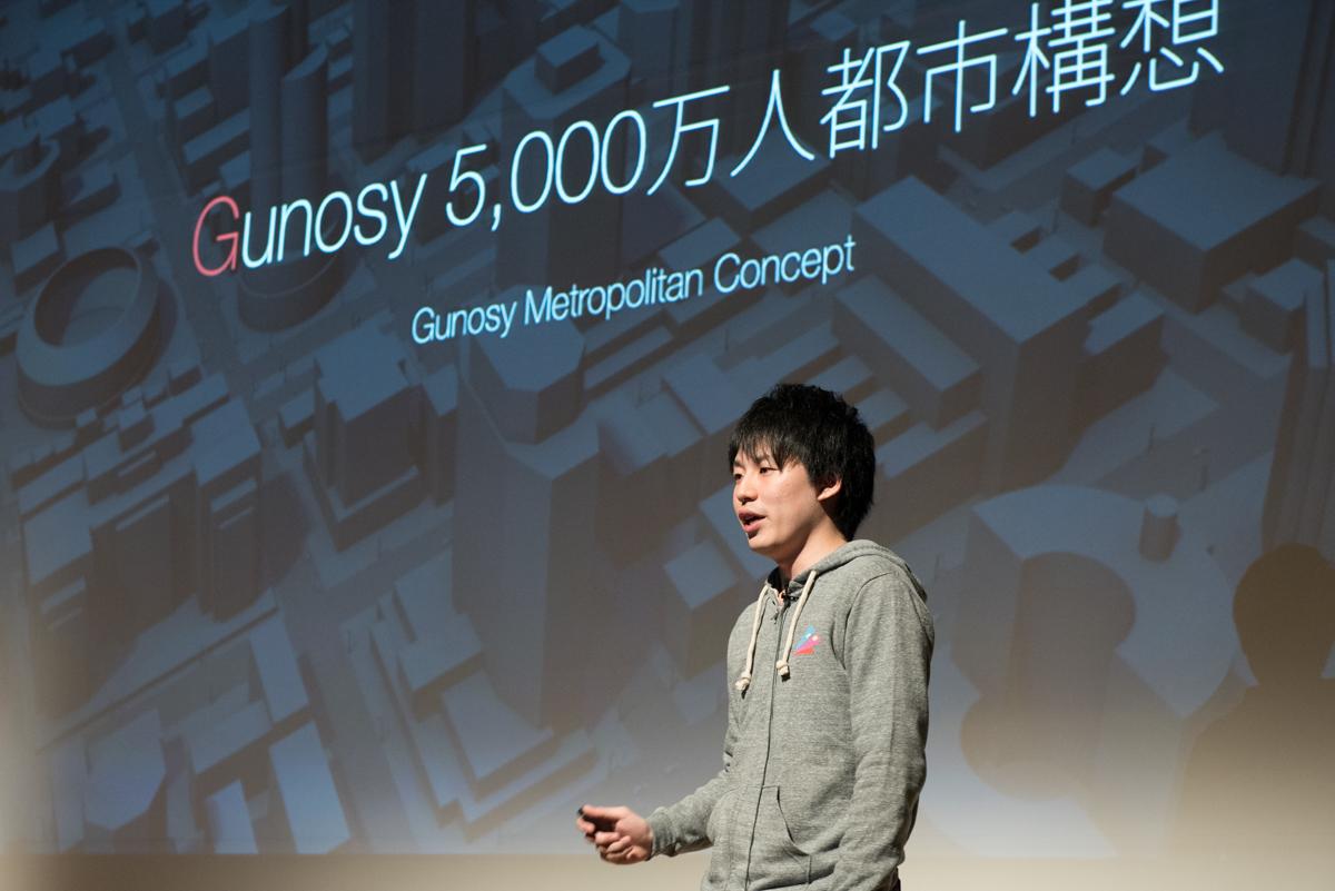 「Gunosy 5000万都市構想」を発表するGunosy 代表取締役 最高経営責任者の福島良典氏