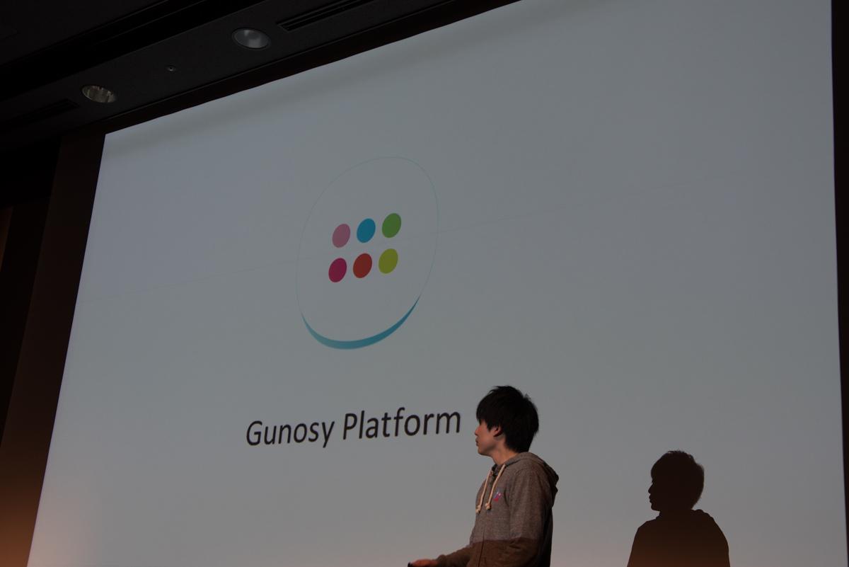 「Gunosy Platform」