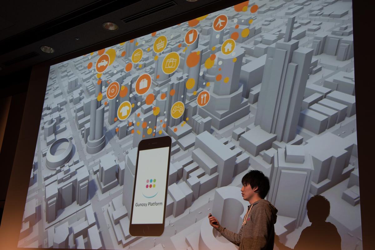 「Gunosy Platform」で都市のような行動起点のポータルを目指す