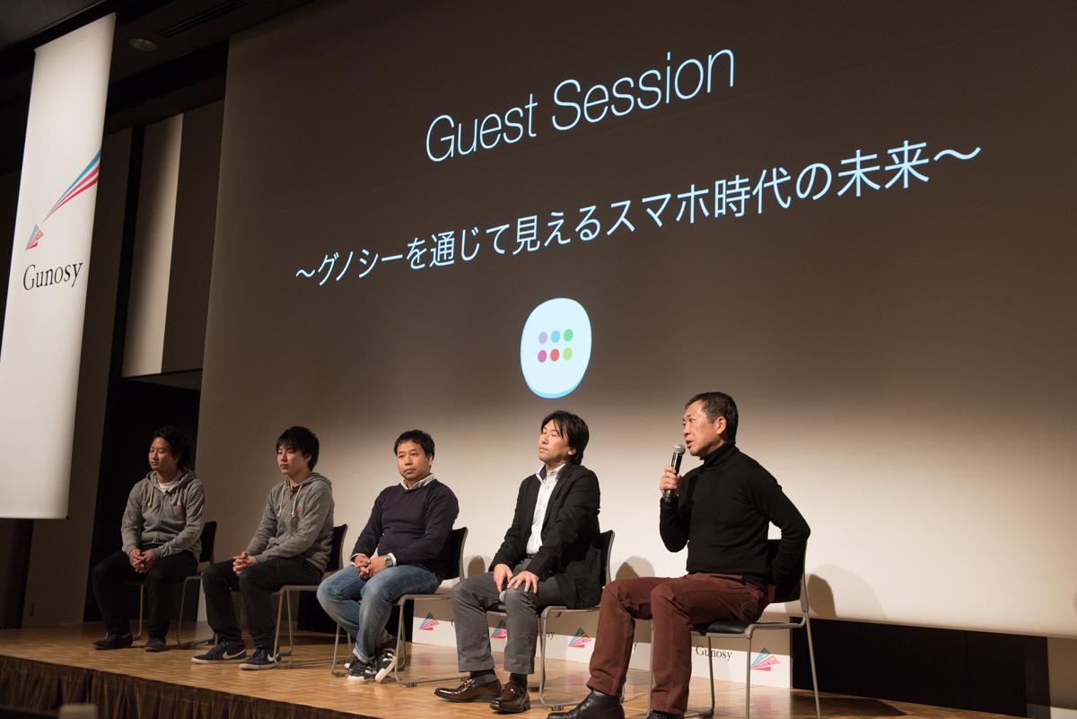 発表会ではトークセッションも開催され、現在の課題や新しいプラットフォームへの期待が語られた