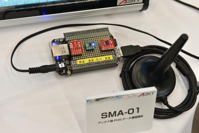 アンテナ型PHSデータ通信端末「SensorMate TypeA SMA-01」(右)