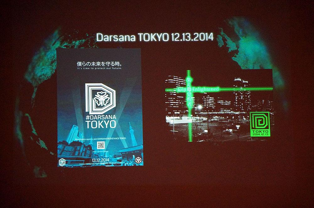 """今回のイベントは""""Darsana""""と名付けられ、3カ月にわたり、世界各国で実施。その舞台の1つとして12月13日、東京でバトルが繰り広げられる"""