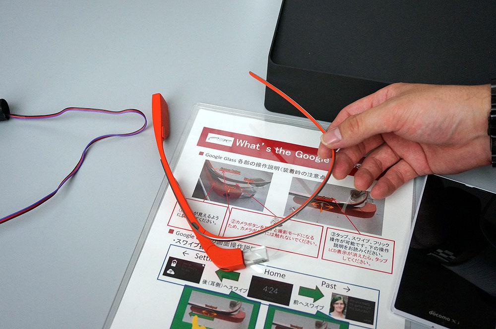Google Glassからスマホのアプリを起動するデモ