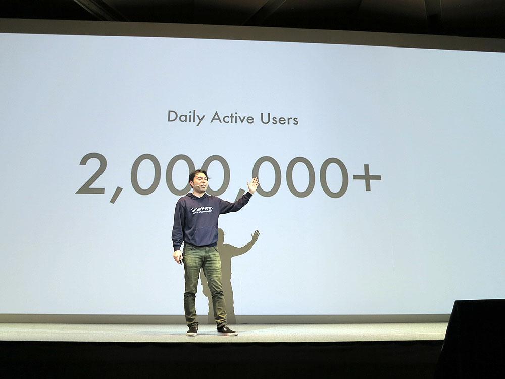 DAUが200万になった、と共同CEOの鈴木氏