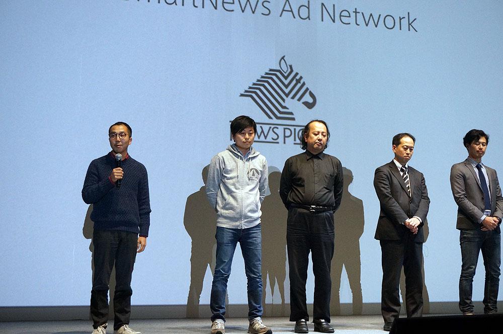 UZABASEの梅田氏(一番左)
