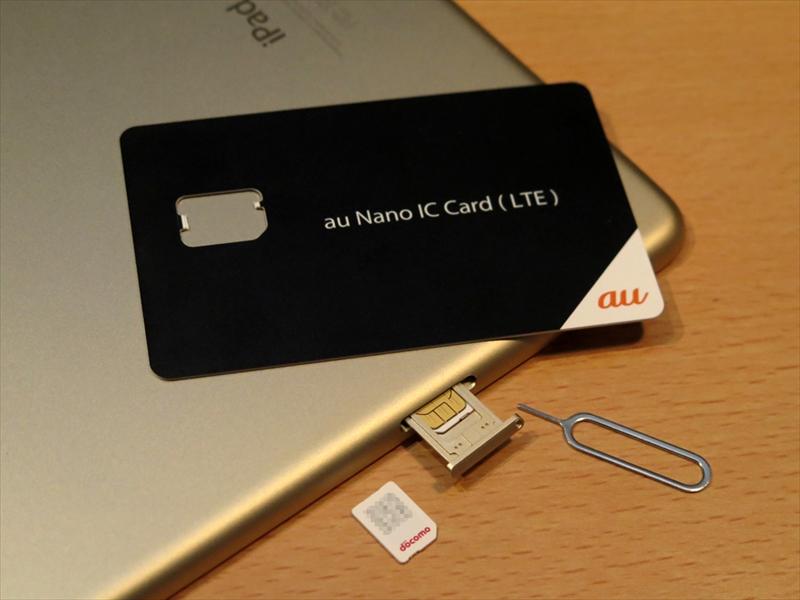 IIJmioのSIMカードをau Nano ICカードに交換