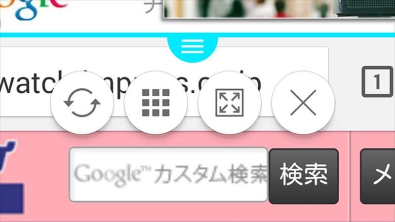 デュアルウインドウ関連のサブメニュー。左から「アプリの上下入れ替え」「アプリの再選択」「選択したアプリの表示領域最大化」「選択したアプリを閉じる(デュアルウインドウを終了する)」