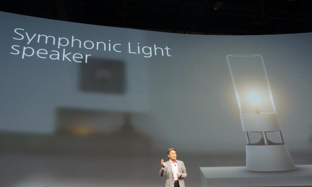 光と音で部屋を満たす「Symphonic Light Speaker」