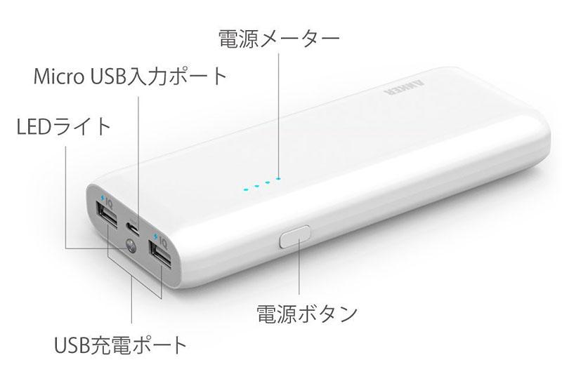 「Anker Astro E4 第2世代 13000mAh モバイルバッテリー 2ポート」は2ポートの充電用USB端子を持つモバイルバッテリーで、出力は合計15W。一般的なスマートフォンとタブレットを同時に充電したりできます。サイズは15×6.2×2.2cmで、質量は296g。Amazon価格3580円。ACアダプタが付属しないバッテリーのみのものもあるようです。