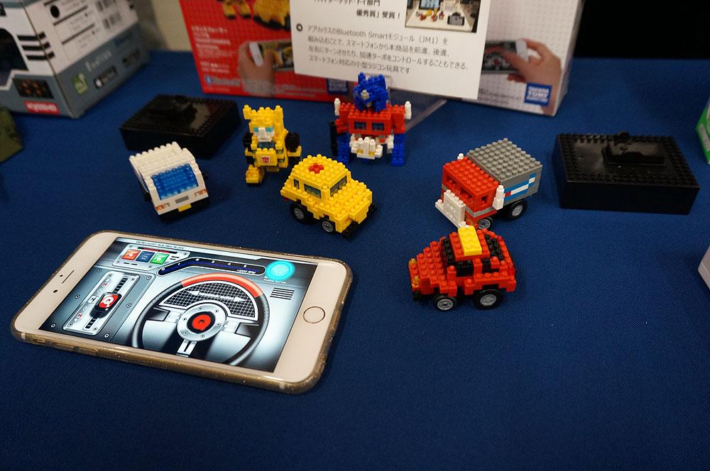 ブロックで作った車をスマホアプリで操作する、というオモチャ。リモコン操作時にBluetoothで繋がる