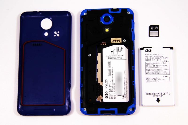 背面カバーとバッテリーを取り外したところ。microSIM、microSDスロットが内蔵されている