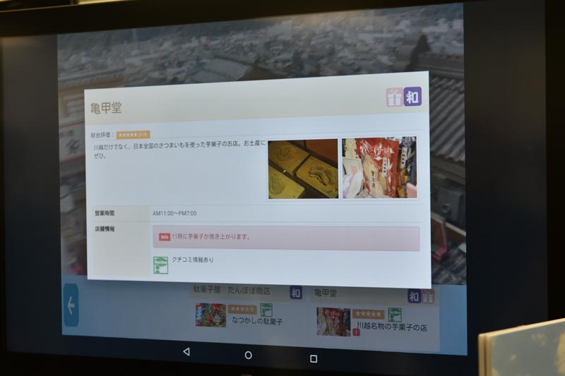 日本語でも利用可能、多言語対応が基本になっている