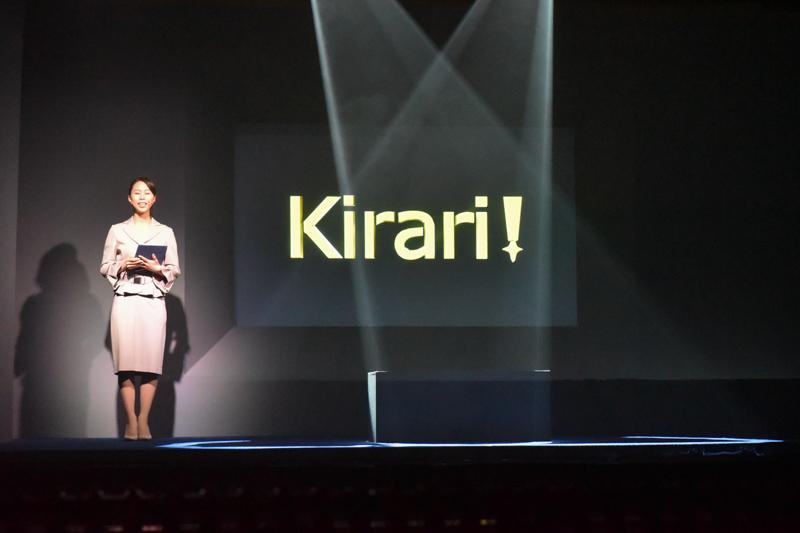 ステージ上で「イマーシブテレプレゼンス技術 Kirari!」を紹介